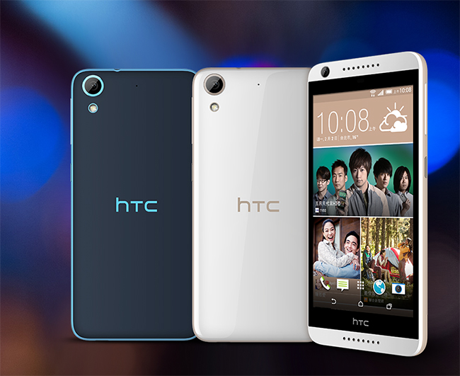 HTC Desire 626G Plus - best android under 15000 inr