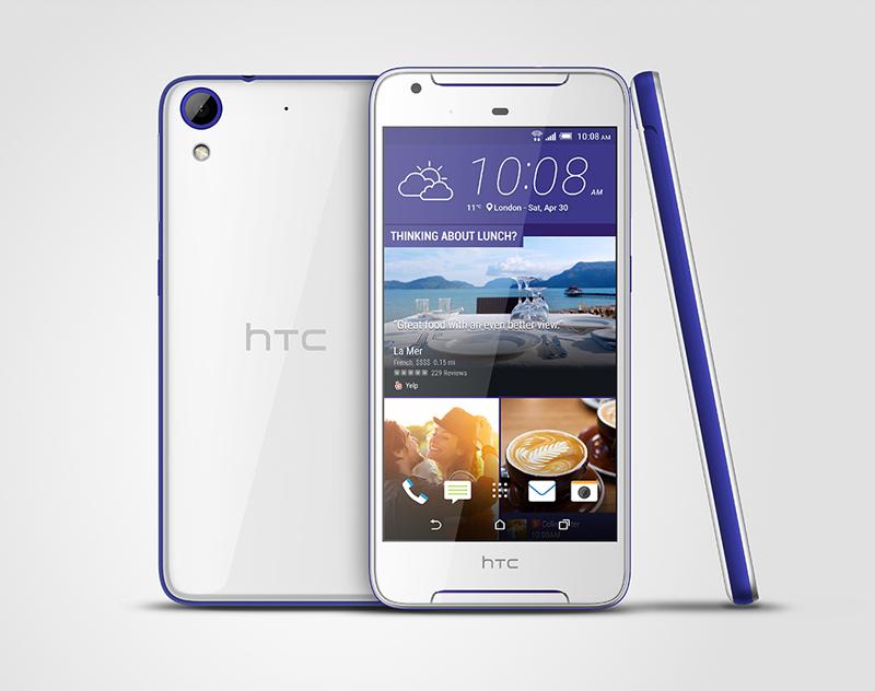 Latest HTC Smartphones - HTC Desire 628