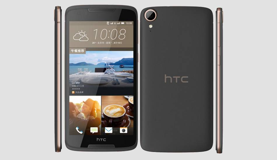 Latest HTC Smartphones - HTC Desire 828