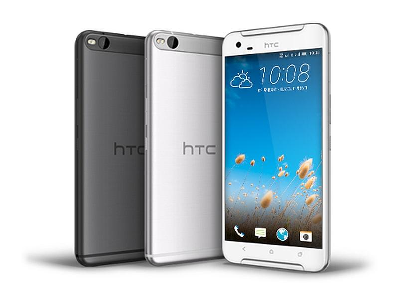 Latest HTC Smartphones - HTC One X9