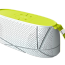 sonix-1-amkette-new-outdoor-companion-speakers